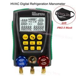 DY517 холодильное давление манометр цифровой вакуумный Давление Коллектор тестер метр HVAC температура тестер