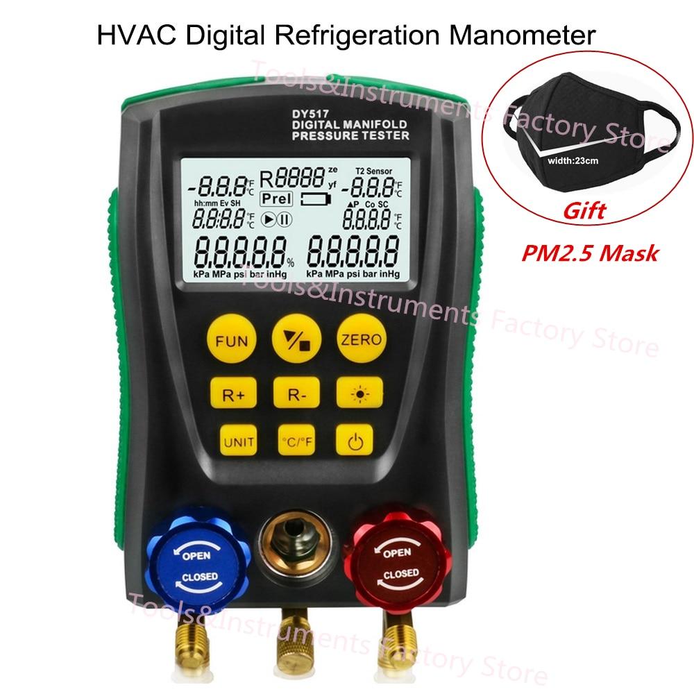 DY517 Refrigeration Pressure Gauge Digital Vacuum Pressure Manifold Tester Meter HVAC Temperature Tester