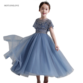 Holy Communion Dresses For Girls O-neck Tulle Beaded Cover Up Flower Girls Dresses For Party And Wedding Kids Baby Evening Gowns black ball gowns for kids floor length party dresses for girls 2 12 years vestidos tulle mesh flower girls dresses for wedding