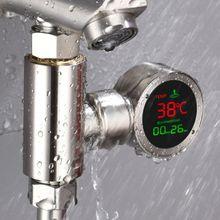 Светодиодные воды Душ термометр самогенерирующего электричество ванна температуры метр монитор вращения для ребенка