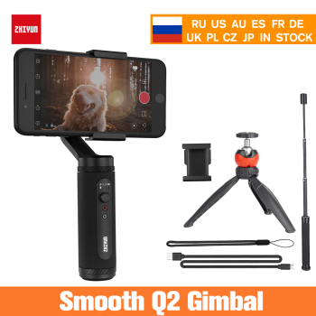 Zhiyun Smooth Q2 3-Axis Handheld Gimbal Stabilizer for iPhone 11/11 Pro/Xs/7/8 Plus/Samsung Galaxy/Huawei, for Vlog YouTube handheld gimbal adapter switch mount plate for gopro 6 5 4 3 3 yi 4k camera for dji osmo for feiyu zhiyun smooth q gimbal