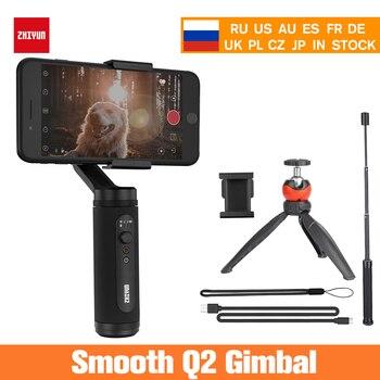 Zhiyun suave Q2 3-eje de cardán estabilizador para iPhone 11/11 Pro/Xs/7/8 Plus/Samsung Galaxy/Huawei para Blog YouTube