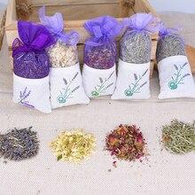 цена на Household Natural Aromatherapy Dried Flower Sachet Lavender Rose Jasmine Rosemary Cabinet Car Air Freshener Sachet