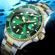 Top Brand Men Watch Green Luxury Fashion Waterproof Quartz Sports Stainless Steel dive Rolexable Wristwatch Reloj Hombre + Box