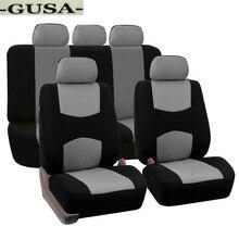 Угольные автомобильные чехлы для сидений, набор, универсальные, подходят для седана, внедорожника, грузовика, Сплит, скамейка, чехлы для сидений, GUSA, автомобильные защитные чехлы для сидений