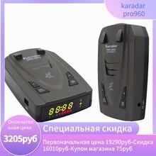 Радар-детектор Karadar, антирадар для России Pro960, радар-детектор для подписи X CT K, лазерные полосы 2 в 1, радар-детектор