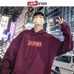 Image 2 - LAPPSTER mężczyźni japońska moda uliczna bluzy z kapturem 2020 Harajuku spadek Skateball mody kreskówki bluzy Hip Hop czarne bluzy z kapturem