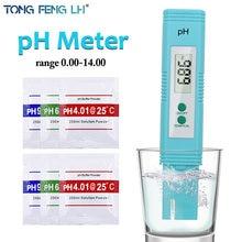 Digital PH del Tester del Tester per acqua cibo acquario piscina idroponica formato tascabile PH Tester ATC compensazione della temperatura di prova