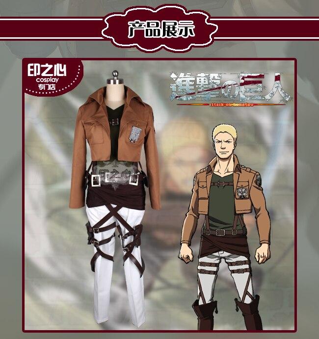 anime Attack on Titan Reiner Braun cosplay costume custom full set any size