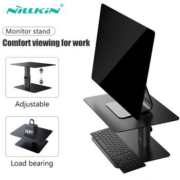 Podstawa monitora NILLKIN regulowany uchwyt metalowa podstawa monitora do wspornika stacji dokującej komputera stacjonarnego tanie i dobre opinie CN (pochodzenie) 13 -24 laptop