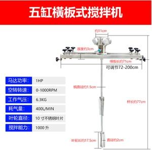 Image 5 - IBC aria agitatore 1 ton serbatoio mixer macchina 1000L capacità agitatore pneumatico agitatore attrezzo di piegatura elica aria di alimentazione