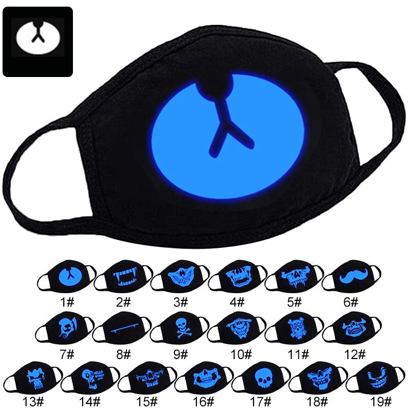 Unisex Night Glow Mask Glow In Dark Skull Mouth Masks Black Mask Mouth Half Face Masquerade Cosplay Costume Mask Teeth Mask