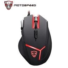 Motospeed V18 Gaming Wired Mouse 7 pulsante 4000DPI 8 gradi LED ottico di precisione USB ottico 9 tasti lampada respiratoria con cavo da 1.8m