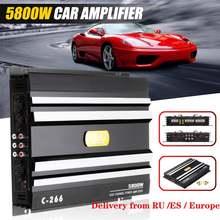5800 Вт автомобильный аудио усилитель мощности 4 канала 12 В