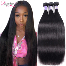 Longqi Hair Raw Indian Hair Natural Straight Bundles 100% Human Hair Weaves 3 4 Bundles Remy Hair Bundles Free Shipping