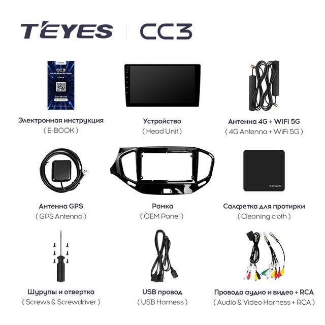 TEYES CC3 Штатная магнитола For Лада ВАЗ Веста Кросс Спорт For LADA Vesta Cross Sport 2015 - 2020 до 8-ЯДЕР, до 6 + 128ГБ 27EQ + DSP carplay автомагнитола 2 DIN DVD android 10 мультимедиа автомобиля головное устройство 6