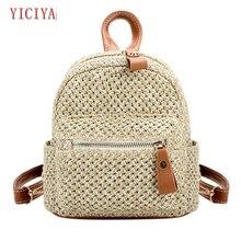 Straw Women Backpack Chain Mini Shoulder Bags Weave Hollow Beach Girls Satchel Schoolbag Fashion Female Small Rucksack