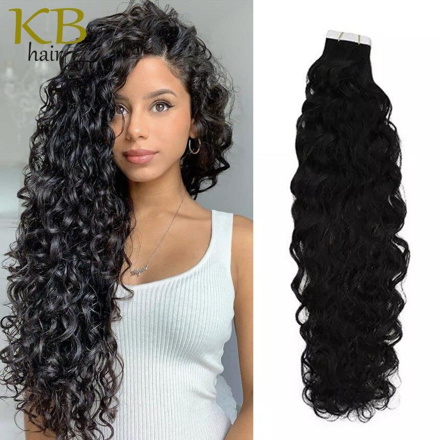 Глубоко вьющиеся волосы для наращивания на ленте, бразильские человеческие волосы пряди фабричного производства целесообразно лента в сво...