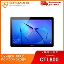 Планшет HUAWEI MediaPad T3 10, 2GB, 16GB, 3G, 4G, Android 7.0 серый [53011fep]