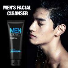 LAIKOU 100g Men deep cleansing oil Control face scrub Skin Care Cleanser Blackhead acne whitening face wash exfoliating cleanser