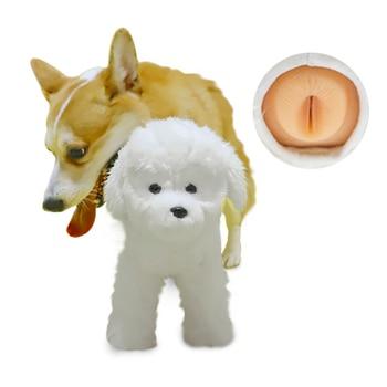 Los perros dormir juguetes de peluche Chihuahua de peluche juguete socio francés...
