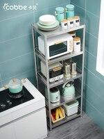 Stainless steel kitchen storage rack floor multi layer sandwich storage shelf 4 layer oven storage cabinet microwave oven rack 3