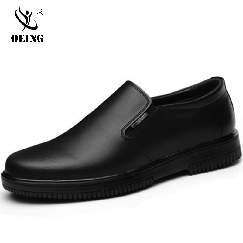 Men's Work Shoes Kitchen Non-slip Oil-resistant Waterproof Hotel Catering Work Lightweight Comfortable Casual Shoes Unisex 2019