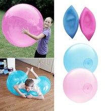 Надувной шар, надувной Забавный игрушечный шар, потрясающий, устойчивый к разрыву, супер подарок, разные цвета, надувные шары для улицы, вечерние