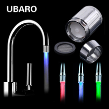 Kitchen Bathroom Led Faucet Aerator Water Power Shower LED Tap light Colorful Water Saving Aerator 1/3/7 color 3 choice