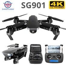 Дрон SG901 4K Дрон HD Двойная камера WiFi передача от первого лица оптический поток стабильная высота зарядное устройство для квадрокоптера Дрон камера Дрон квадракоптер вертолет квадрокоптер квадрокоптер с камерой
