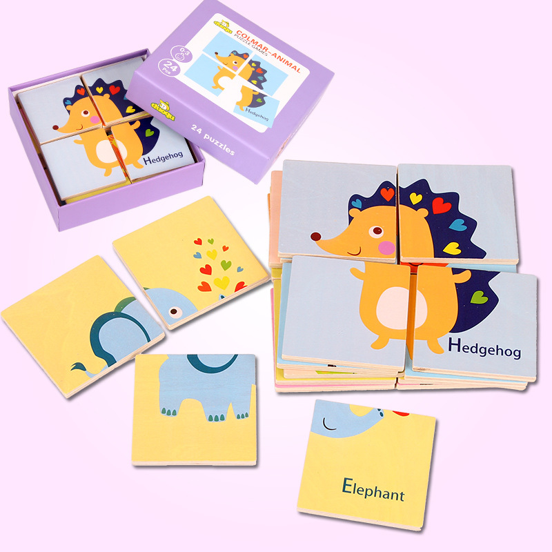 Ultra-Large Pieces Baby Infants Children'S Educational Toy Large Pieces Wooden Puzzle Early Childhood Wooden 1-2-3-Year-Old Gift