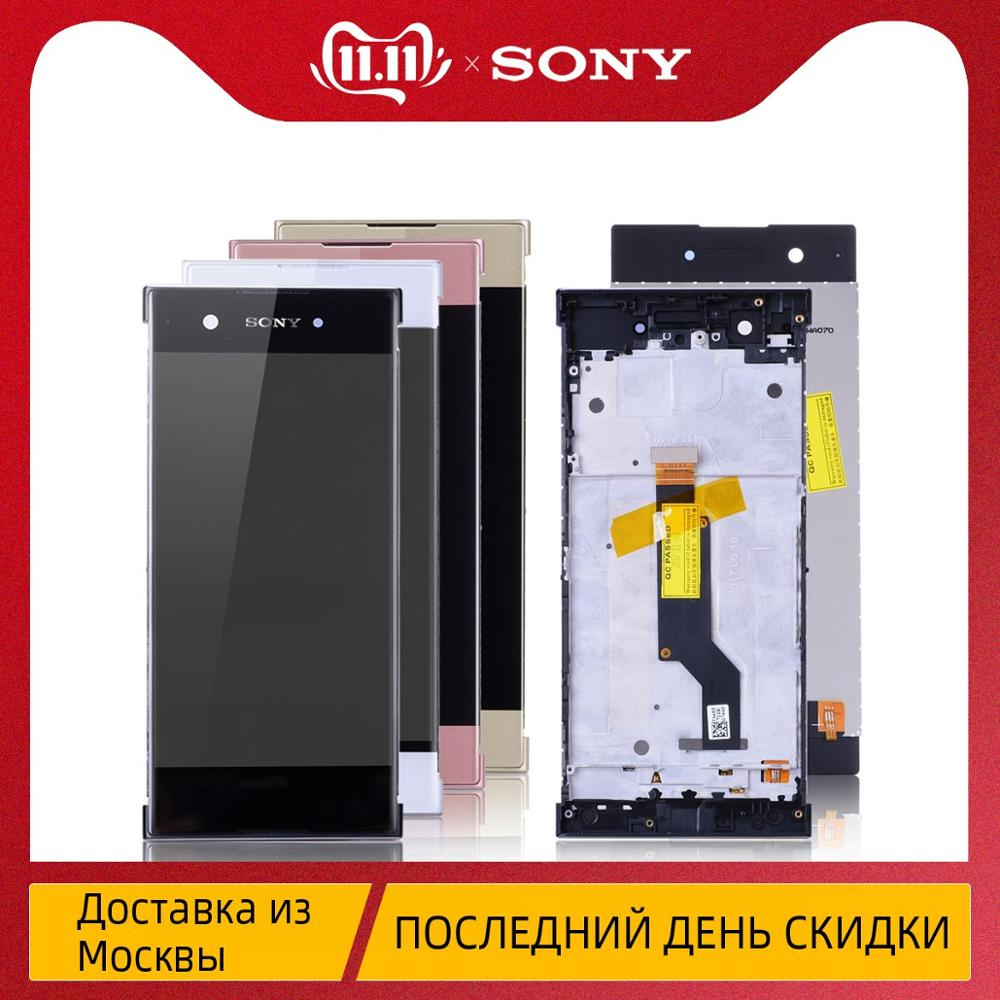 5.0'' LCD For <font><b>Sony</b></font> Xperia XA1 LCD Display Digitizer Assembly Touch screen Frame with Free Tools For G3116 G3121 G3123 image