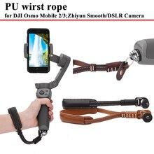 Pu Lederen Lanyard Touw Polsband Voor Dji Osmo Mobiele 4 3 Zhiyun Glad Handheld Gimbal Met 1/4 Schroef Voor dslr Camera Houder