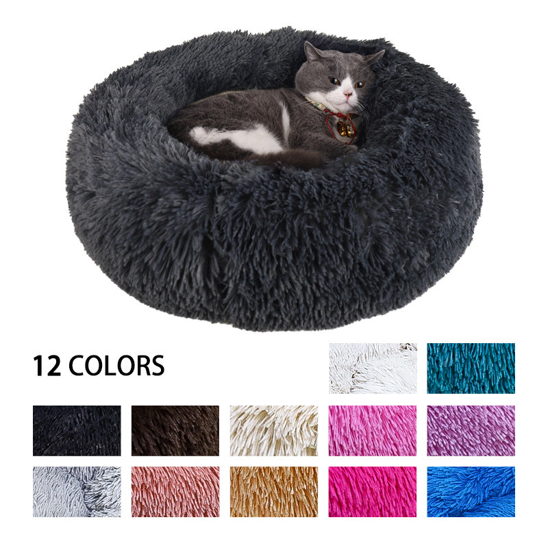Washable Kennel Pet Dog Bed House Comfortable Soft Round Dog Bed Mat Warm Nest Easy To Clean Pet Dog Cat Supplies