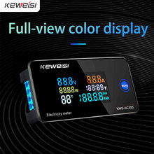 AC 50-300V Voltmeter Ammeter KWS Power Energy Meter LED Digital AC Wattmeter Electric Meter with Reset Function 0-100A