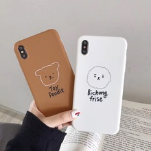 Simple INS Korea cute animal puppy line text phone case For iphone Xs MAX XR X 6 6s 7 8 plus Couple soft TPU back Cover Fundas