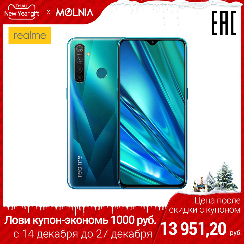 Smartphone Realme 5 Pro 4 GB 128 GB Get Coupon 2000 Rub. And Buy At A Discount Price 13970,6 Rub.