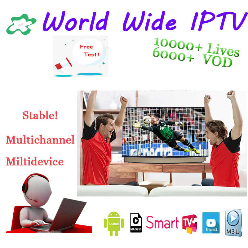 French IPTV Europe Arabic Sweden Norway Germany Italy Turkey UK USA Canada H.265 HD IPTV subscription 7000+Live