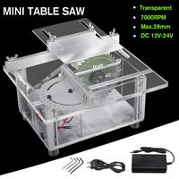 NEW 100W Mini Table Saw Handmade Woodworking Bench Saw DIY Hobby Model Crafts Cutting Saw Blade Tool with Power Supply