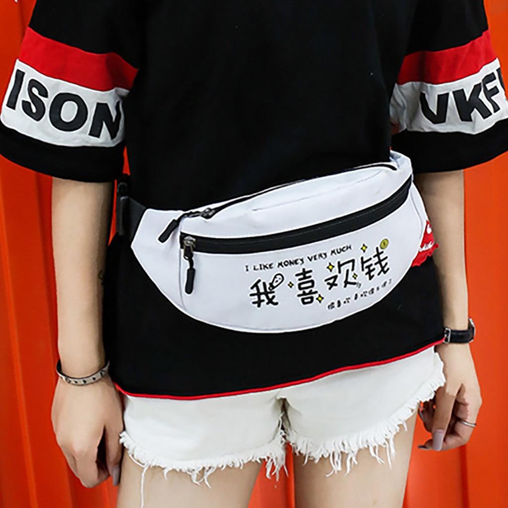 Messenger Shoulder Bag Hip Hop Men And Women's Fashion Sport Waist Pocket Bag Single Shoulder Bag Hasp Bags New Style