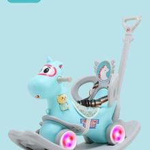 Toys Horse-Toy Sliding Rocking-Car Wooden Baby Infant Gift Dual-Purpose Shining Multifunctional