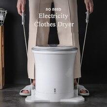 Одежда ручной работы Дегидратор без электричества студенческое спальное помещение сушильная баррель портативная тренажер для фитнеса сушилка для одежды