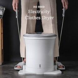 Deshidratador de ropa hecha a mano sin electricidad ropa de dormitorio de estudiantes secadora de barril portátil máquina de ejercicio físico secador de ropa