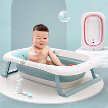 Baby Bath Tub Folding Bath Tublarge Multi-purpose Portable Children's Bath Tub Baby Bath Tub Set