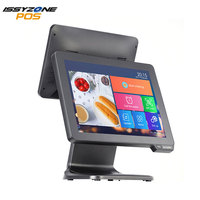 All Aluminum Alloy Design POS system All In One With 15 Capacitive Touch Screen POS System Cash Register Machine For Retail