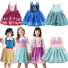 New Baby Bib Apron Newborn Snow White Ice Painting Dining Waterproof Princess Dress