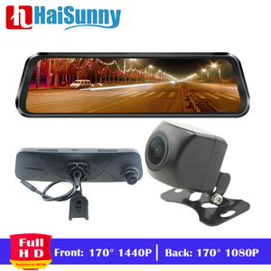 Car Rearview Rear View Video Recorder St
