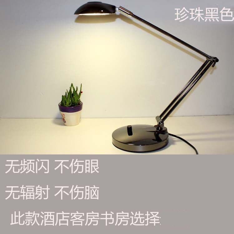 radiation, no blue light, no stroboscopic, no eye injury work study, hotel room eye protection folding LED lamp factory