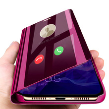 Luxury Smart Mirror Flip case for samsung a10 a20 e a30 a40 a50 a70 ca
