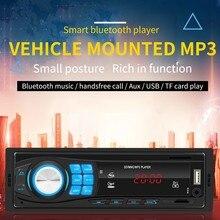 Bluetooth Авторадио 12V автомобиля стерео Радио FM вход AUX вход приемника SD и USB в-Dash 1 DIN автомобильный MP3 мультимедийный плеер